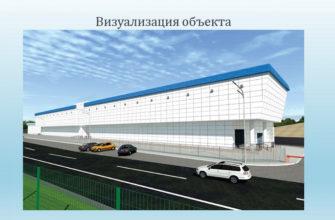 Градостроительный совет рассмотрел предпроект складского здания