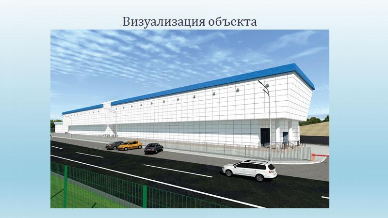 Градостроительный совет рассмотрел предпроект складского здания в Адлере