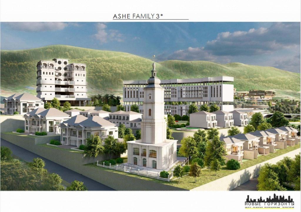 Концепция развития курортного поселка Аше «ashe Resort & Spa»