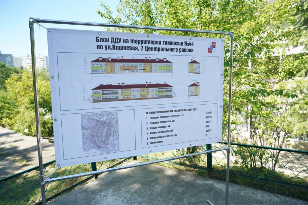 В микрорайоне Макаренко построят детский сад