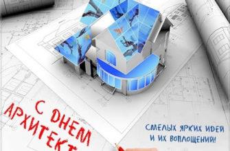 10 июня День архитектора Краснодарского края