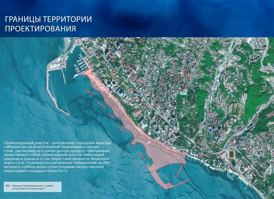 Подведение итогов конкурса на разработку концепции Приморской набережной переносится