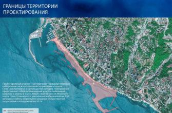 О переносе даты подведения итогов конкурса на разработку концепции Приморской набережной