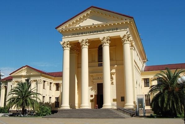 В Сочи здание Художественного музея получило статус памятника архитектуры федерального значения