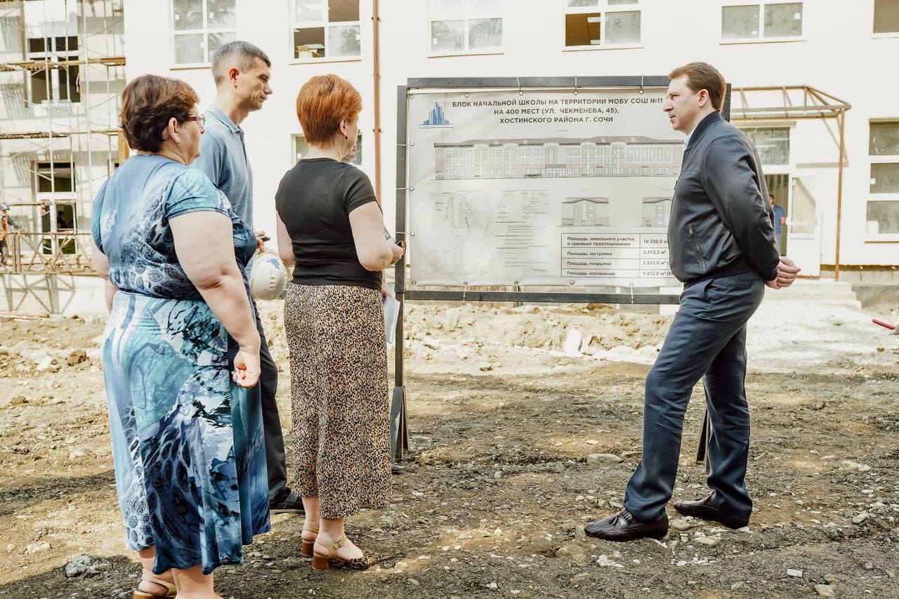 Строительство школ в Сочи идет в соответствии с графиком