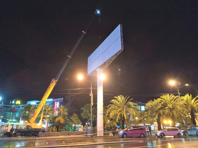 В Сочи продолжается демонтаж незаконных рекламных конструкций