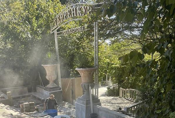 В Сочи благоустраивают терренкур «Тропа здоровья»