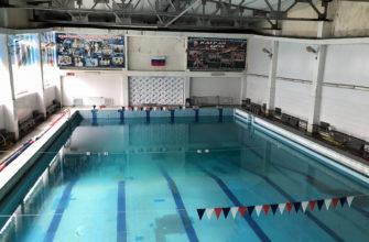 В Сочи проведут капремонт бассейна ДЮСШ № 2 на улице Юных Ленинцев