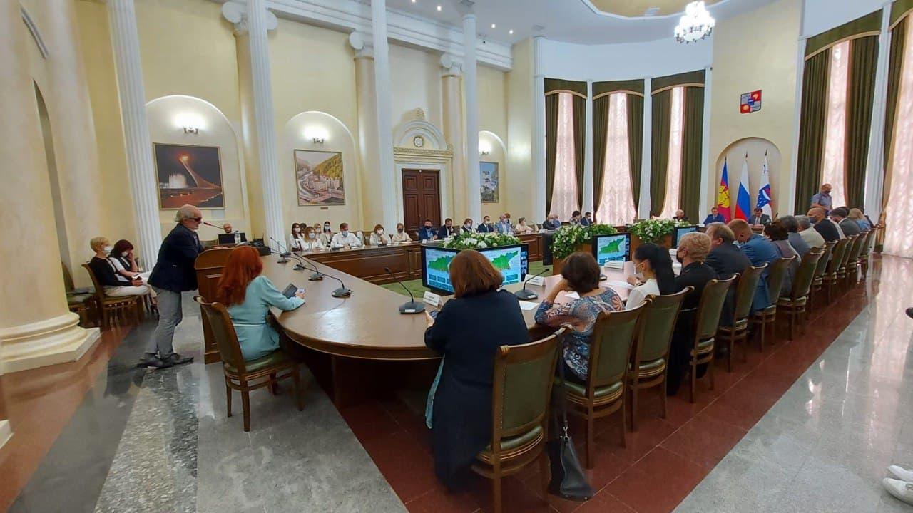 В Сочи начала работу архитектурно градостроительная конференция «Новый взгляд на приморские территории: комфорт и безопасность»