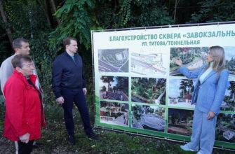 В Сочи благоустроят еще одну общественную территорию